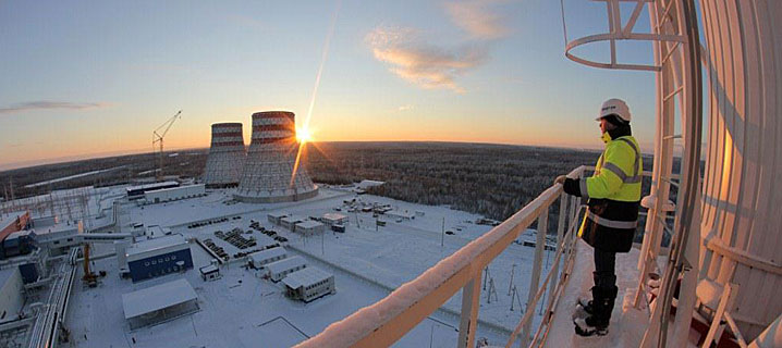 Nyaganin voimalaitos Venäjällä